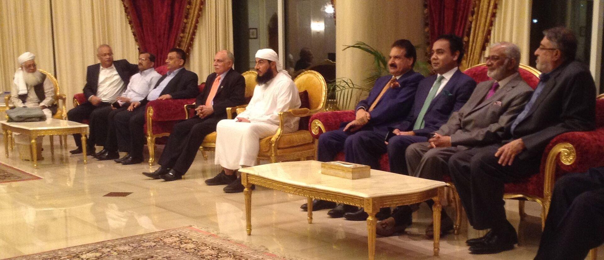Pakistan   EFP Board retreat in Dubai