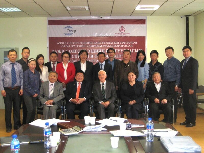 Seminar on Strategic Planning