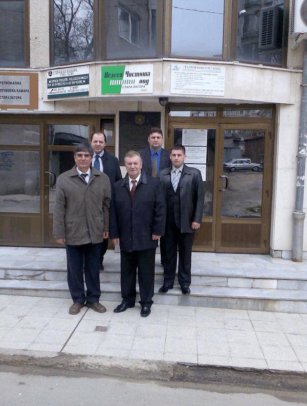 Visit of CNPM Moldova to OSH center in Bulgaria